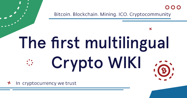 what is cryptocurrency wiki